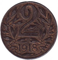 Монета 2 геллера. 1918 год, Австро-Венгерская империя.