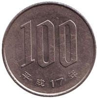 Монета 100 йен. 2005 год, Япония.
