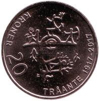 100 лет Первому собранию саамов. Монета 20 крон. 2017 год, Норвегия.