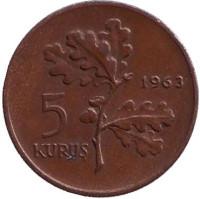 Дубовая ветвь. Монета 5 курушей. 1963 год, Турция.