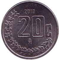 Монета 20 сентаво. 2010 год, Мексика.