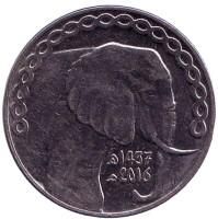 Слон. Монета 5 динаров. 2016 год, Алжир.