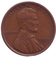 Линкольн. Монета 1 цент. 1920 год, США. (Без отметки монетного двора)