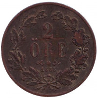 Монета 2 эре. 1858 год, Швеция.