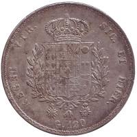 Монета 120 гран. 1825 год, Королевство обеих Сицилий.