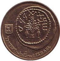 Древняя монета. Монета 5 агор. 2005 год, Израиль. (Без подсвечника)