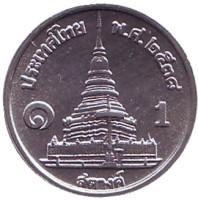 Монета 1 сатанг. 1995 год, Таиланд.