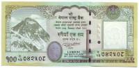 Гора Эверест. Носорог. Банкнота 100 рупий. 2015 год, Непал.