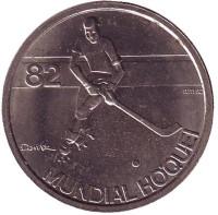 Чемпионат мира по хоккею на роликах 1982. Монета 5 эскудо. 1982 год, Португалия.