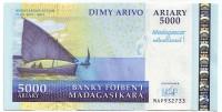 Мадагаскарский план действий на 2007-2012 гг., Банкнота 5000 ариари. 2008 год, Мадагаскар.