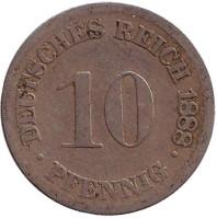 Монета 10 пфеннигов. 1888 год (D), Германская империя.