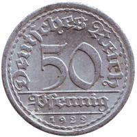 50 пфеннигов. 1922 (А) год, Веймарская республика. Из обращения.