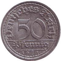 50 пфеннигов. 1921 год (E), Веймарская республика.