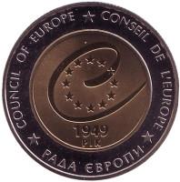 60 лет Совету Европы. Монета 5 гривен, 2009 год, Украина.