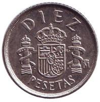 Король Хуан Карлос I. Монета 10 песет. 1985 год, Испания. Из обращения.