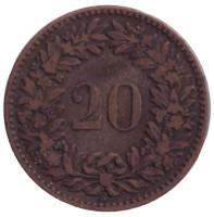 Монета 20 раппенов. 1858 год, Швейцария.