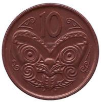 Маска маори. Монета 10 центов. 2013 год, Новая Зеландия.