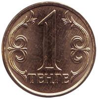 Монета 1 тенге. 2018 год, Казахстан. UNC.