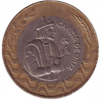 Гарсия де Орта. Монета 200 эскудо. 1992 год, Португалия.