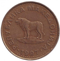 Пастушья собака. Монета 1 денар, 1997 год, Македония.