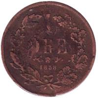Монета 1 эре. 1858 год, Швеция.