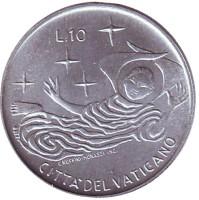 Ангел. Папа Павел VI. Монета 10 лир. 1969 год, Ватикан.