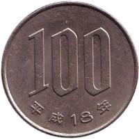 Монета 100 йен. 2006 год, Япония.