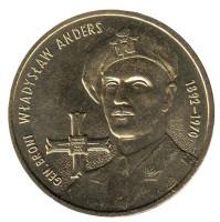 Генерал Владислав Андерс. Монета 2 злотых, 2002 год, Польша.