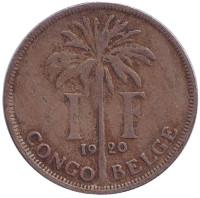 Монета 1 франк. 1920 год, Бельгийское Конго. (Des Belges)