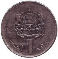 Монета 1 дирхам. 2013 год, Марокко.
