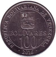 Монета 100 боливаров. 2016 год, Венесуэла.