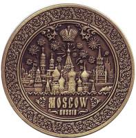 Москва. Московский Кремль. Сувенирный жетон.