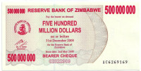 Банкнота 500 миллионов долларов, 2008 год, Зимбабве. (Чек на предъявителя)