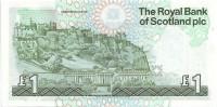 Эдинбургский замок. Банкнота 1 фунт. 1987 год, Шотландия.