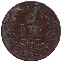 Монета 2 эре. 1863 год, Швеция.