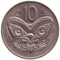Маска маори. Монета 10 центов. 1974 год, Новая Зеландия. Из обращения.