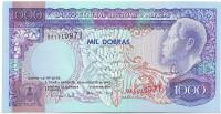 Рей Амадур. Банкнота 1000 добр. 1993 год, Сан-Томе и Принсипи.