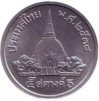 Монета 5 сатангов. 1995 год, Таиланд.