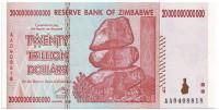 Банкнота 20 триллионов долларов. 2008 год, Зимбабве.