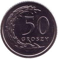 Монета 50 грошей. 2017 год, Польша.