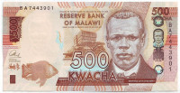 Джон Чилембве. Банкнота 500 квача. 2014 год, Малави.