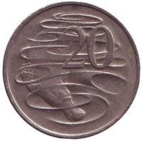 Утконос. Монета 20 центов. 1976 год, Австралия.