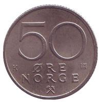 Монета 50 эре. 1985 год, Норвегия.
