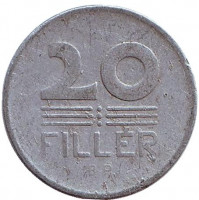 Монета 20 филлеров. 1955 год, Венгрия.