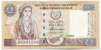 Банкнота 1 фунт. (1 лира). 2004 год, Кипр.