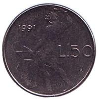 Бог огня Вулкан у наковальни. Монета 50 лир. 1991 год, Италия.