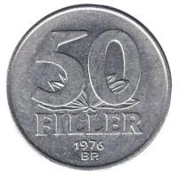 Монета 50 филлеров. 1976 год, Венгрия.
