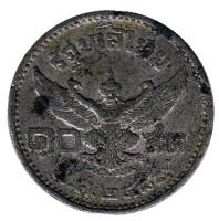 Монета 10 сатангов. 1946 год, Таиланд. (Юношеский портрет)