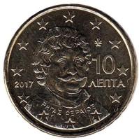 Монета 10 центов. 2017 год, Греция.
