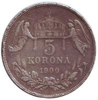 Монета 5 крон. 1900 год, Австро-Венгерская империя. (Венгерский тип)